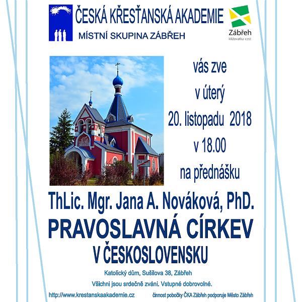 Pravoslavná církev v Československu
