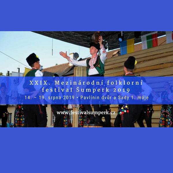 XXIX. Mezinárodní folklorní festival